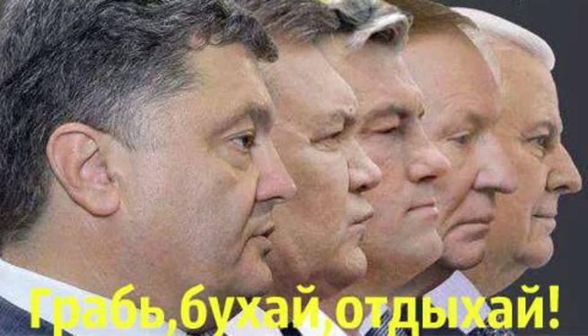 http://volodymyr666.cont.ws/uploads/posts/193040.jpg